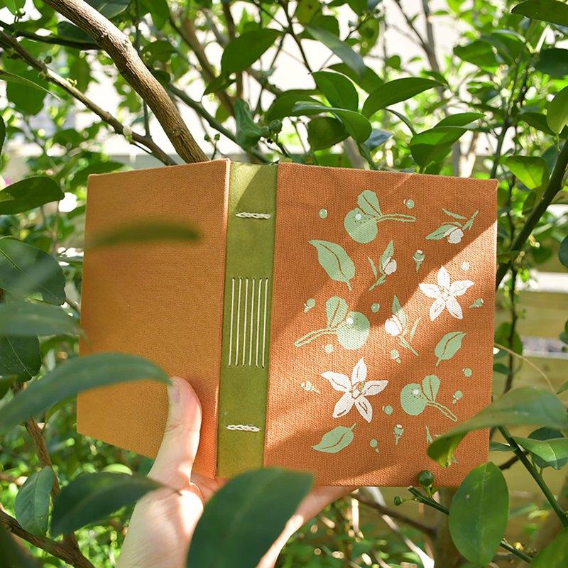 香檬-後花園系列絹印款式 | 客製化 手工書 - 封面