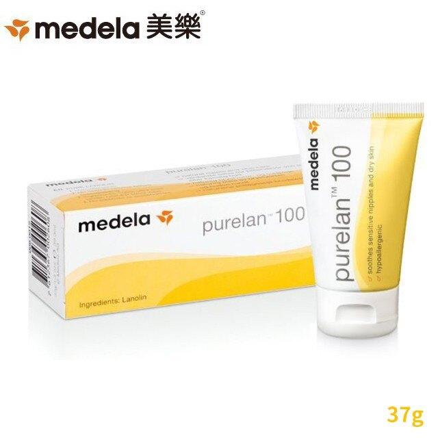 美樂 Medela 純羊脂 (7g/37g)【甜蜜家族】