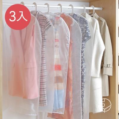 日本霜山 珍珠軟紗透明衣物/西裝防霉防塵套-短版-3入