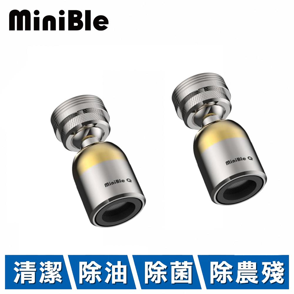 ★快速到貨★【兩入組】HerherS和荷 MiniBle Q 微氣泡起波器 - 轉向版