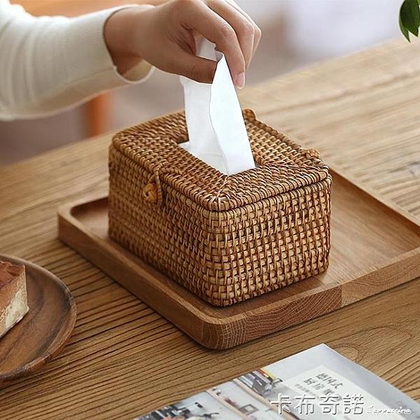 手工藤編面紙盒家用辦公桌客廳衛生間餐巾抽紙車載面紙盒車用擺件