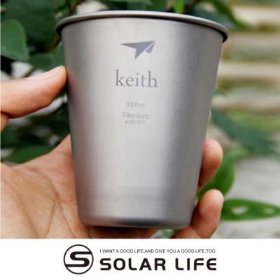 鎧斯Keith Ti9001純鈦杯輕量環保水杯.戶外露營野餐鈦金屬便攜簡約造型茶杯飲水杯子