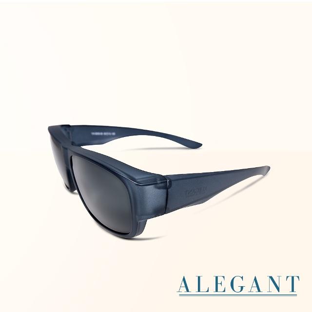 【ALEGANT】潮流果凍黑色方框全罩式寶麗來偏光墨鏡/外掛式UV400太陽眼鏡/包覆套鏡