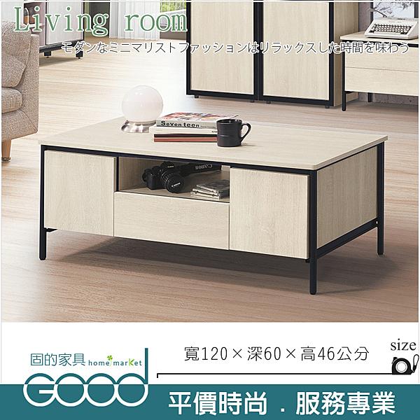 《固的家具GOOD》444-4-AT 韋克4尺大茶几【雙北市含搬運組裝】