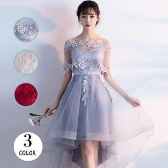 即納 お洒落な上質 韓国ファッション パーティードレス 結婚式 二次会 ワンピース 結婚式ドレス お呼ばれワンピース ミニ丈 ワインレッド レース シフォン a0676