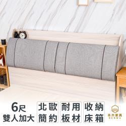 比亞 簡約貓抓皮靠枕收納床頭-雙大6尺