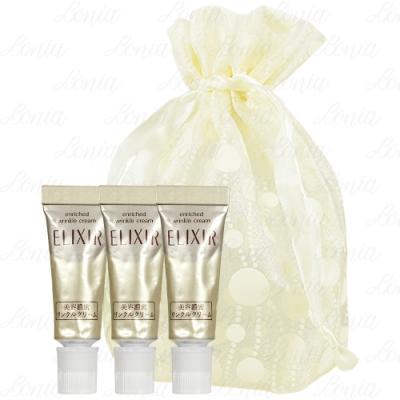 SHISEIDO 資生堂 怡麗絲爾 膠原超抗皺眼唇精華乳V精巧版(2g)*3旅行袋組