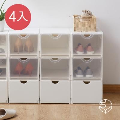 日本霜山 雙向掀蓋式耐固層疊鞋靴收納盒-4入