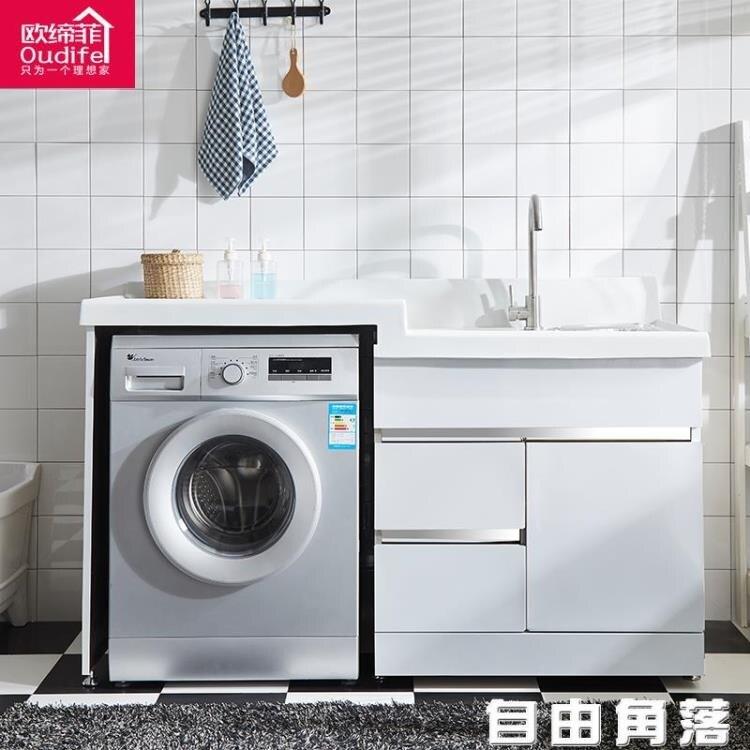 「樂天優選」洗衣機櫃子帶搓板台盆池一體伴侶浴室櫃定制不銹鋼陽台洗衣櫃組合