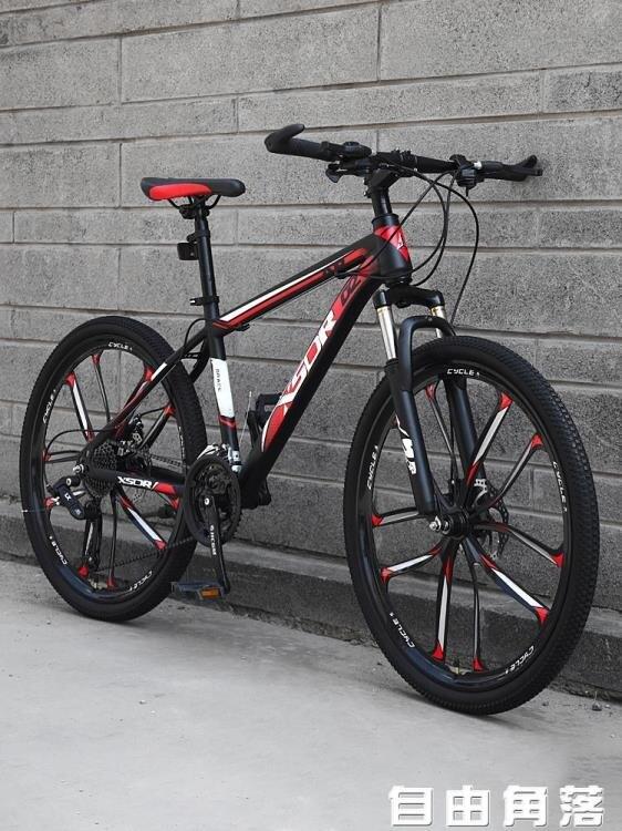 「樂天優選」山地自行車成年人男女學生變速公路賽跑車青少年輕便減震越野單車