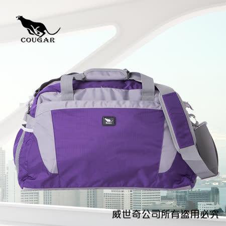 【Cougar】輕量抗撕裂旅行袋/手提袋/側背袋(7035 紫色)