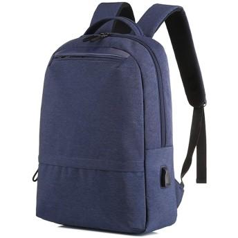 ビジネスバックパックカスタムコンピューターバッグトレーニングクラスの生徒の男性ビジネスバッグチェーンホームバックパック (Color : Blue)