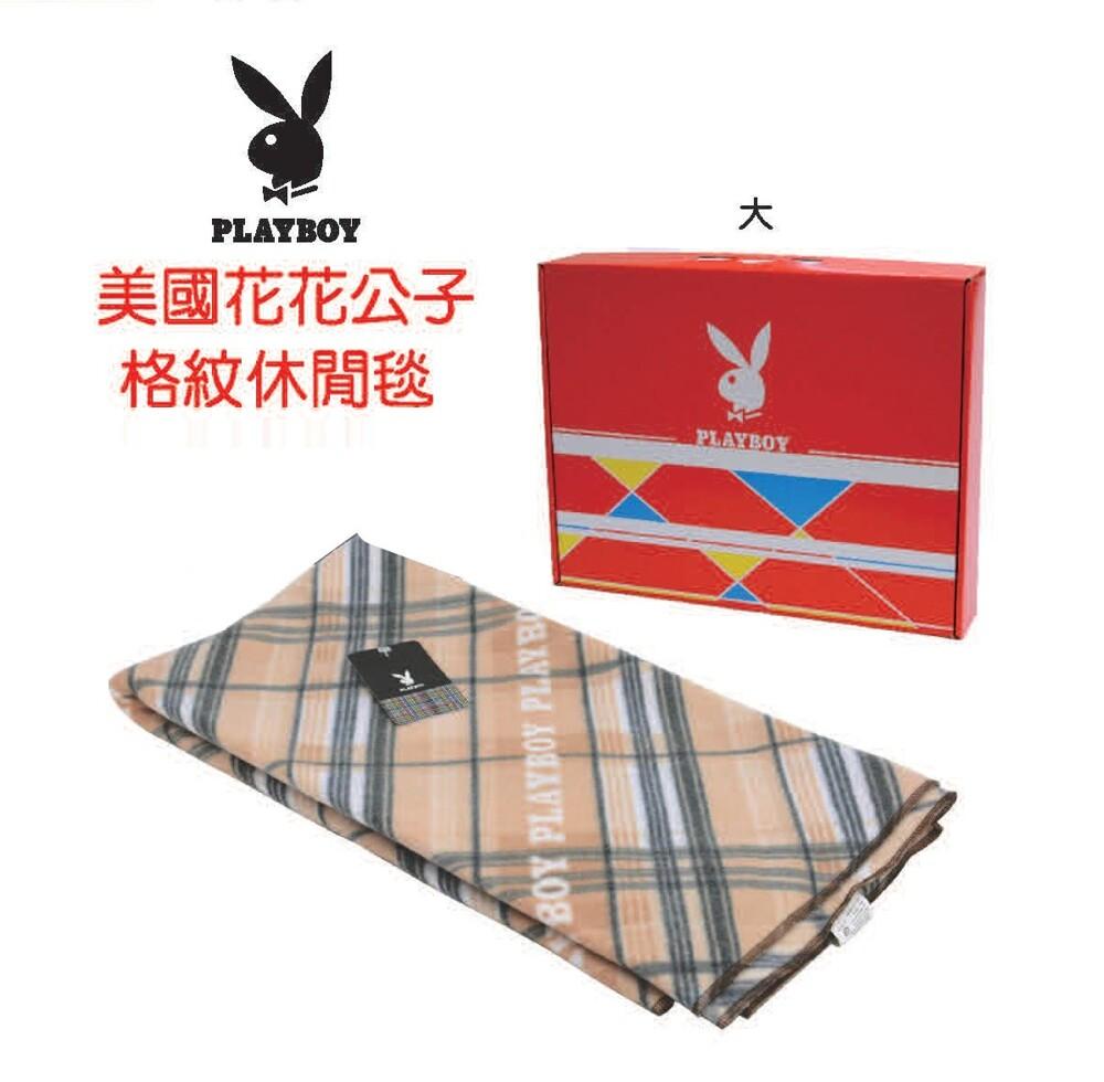 playboy美國花花公子 格紋休閒毯 冷暖毯 pl101015大