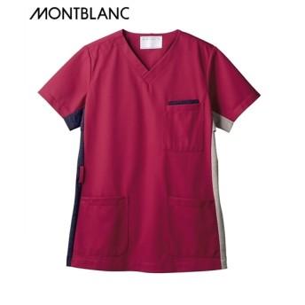 MONTBLANC スクラブ(半袖)(男女兼用) ナースウェア・白衣・介護ウェア, Lab coat