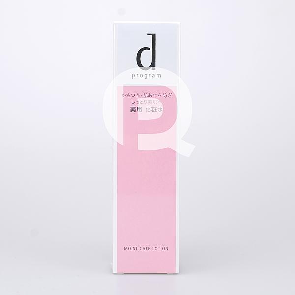 SHISEIDO 資生堂 敏感話題 滋潤化粧水(滋潤化妝水)W 125ml 【台灣專櫃正貨】