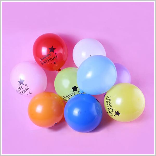 zy生日派對 12寸生日快樂裝飾氣球 (90~100入)