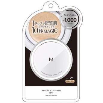 ミシャ M クッションファンデーション マット No21(15g) /ミシャ 化粧下地 ファンデーション