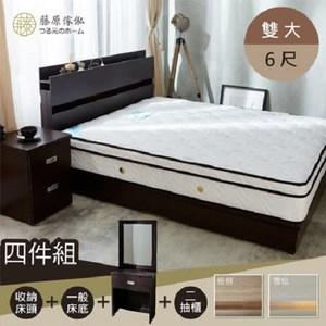 【藤原傢俬】四件式房間組(床頭+3分床底+2抽櫃+化妝台)胡桃雙人加大
