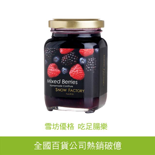 【雪坊優格】法式果醬-綜合野莓