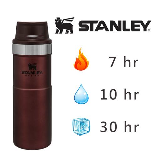 STANLEY  TA 單手保溫杯0.47L / 酒紅