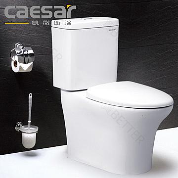 【買BETTER】凱撒馬桶/凱撒衛浴 CF1341/CF1441二段式超省水馬桶 / 送6期零利率