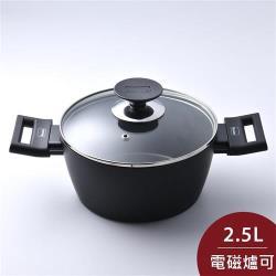 Berndes 寶迪 Alu 特別版 雙耳不沾深湯鍋 含蓋 20cm 電磁爐可用