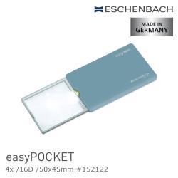 【德國 Eschenbach】easyPOCKET 4x/16D/50x45mm 德國製LED攜帶型非球面放大鏡 海星藍 152122 (公司貨)