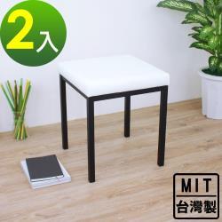 頂堅 厚型泡棉沙發皮革椅面(鋼管腳)餐椅 工作椅 洽談椅 會客椅(三色可選)-2入/組