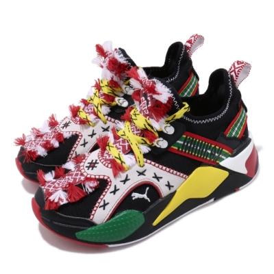 Puma 休閒鞋 RS-X Knit Jahnkoy 女鞋