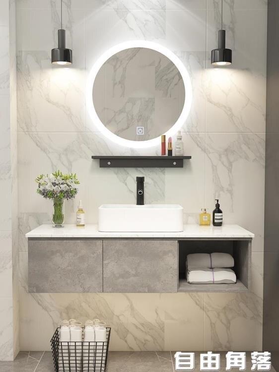 「樂天優選」北歐智慧浴室櫃組合簡約大理石台面洗漱台洗臉池廁所洗手盆小戶型