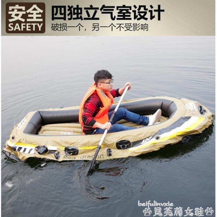 熱銷橡皮艇橡皮艇加厚充氣船2/3/4人遊艇釣魚船沖鋒舟皮劃艇捕魚船氣墊漁船LX