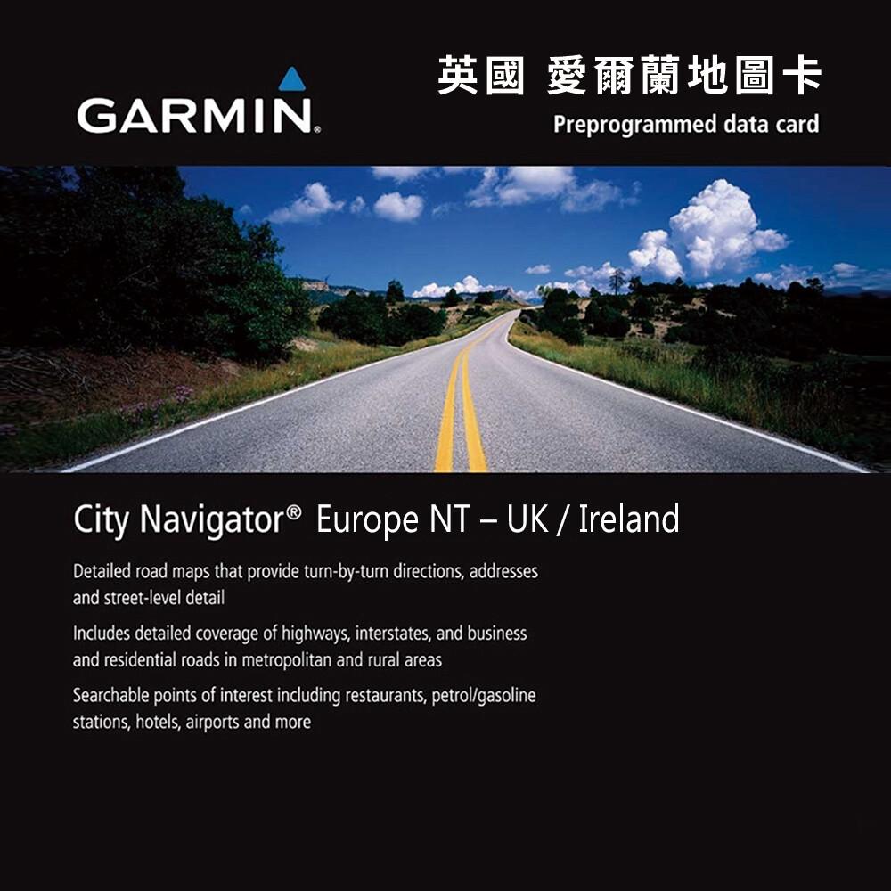 garmin 原廠英國 愛爾蘭地圖卡 國外圖卡