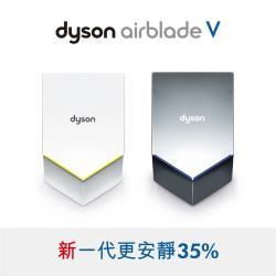 Dyson Airblade V型乾手機/烘手機 HU02 (灰/白)
