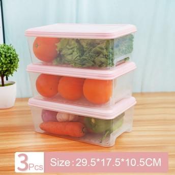 冷蔵庫保管容器 キャリーハンドル付き プラスチック トランスペアレント 積み重ね可能 密閉する 食物 新鮮な保管ボックス 果物野菜肉用,ピンク,3Pcs