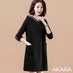 AKARA 韓風時尚亮色流線版型運動連身裙