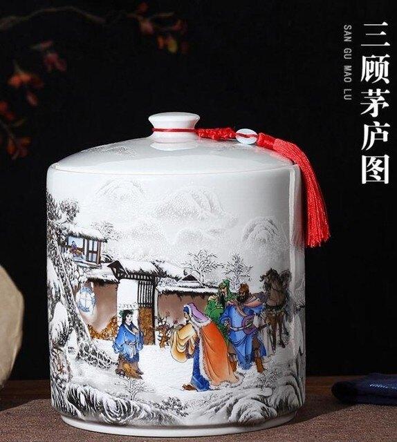 普洱茶葉罐新品大號七子餅茶罐禮品瓷器 茶葉罐陶瓷