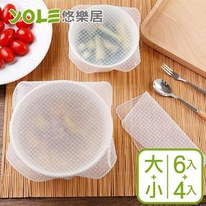 【YOLE悠樂居】食品級矽膠彈力伸縮密封蓋保鮮膜(大6+小4)