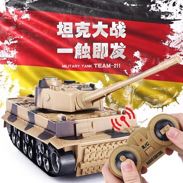 遙控坦克可開炮履帶式充電動超大號對戰模型大炮兒童玩具 琪朵市集