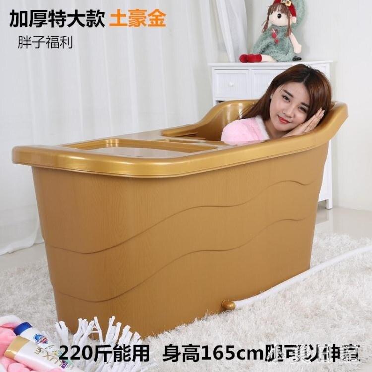 洗澡桶特大號折疊蓋成人浴桶加厚塑料家用浴缸沐浴桶兒童浴盆泡澡桶 KV2334