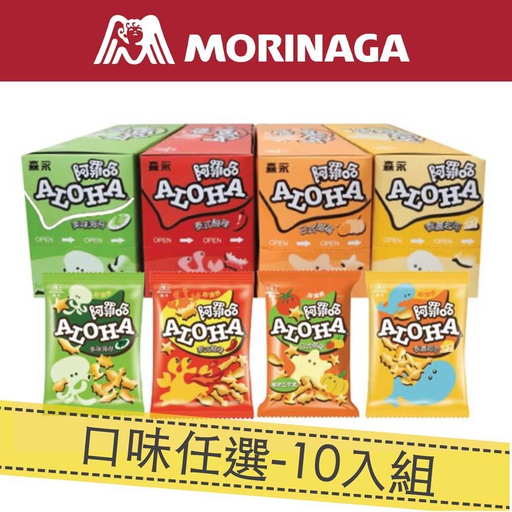 台灣森永製菓aloha阿囉哈餅乾