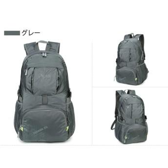 アウトドア リュック サイクリングバッグ 多機能 軽量トレッキング 大容量 旅行 ハイキング デイパック バックパック 折り畳みリングバッグ 収納可能OLK22 (グレー)