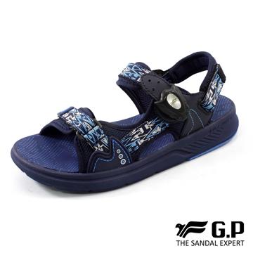 【G.P 兒童柔軟織帶綿綿鞋】G0725B-藍色 (SIZE:31-35 共二色)