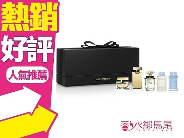D&G 5入小香禮盒(唯我別緻/甜蜜/淺藍香水/淺藍香精4.5ML/唯我7.5ml)◐香水綁馬尾◐
