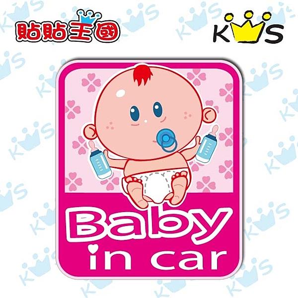 【防水貼紙】奶嘴BABY IN CAR # 壁貼 防水貼紙 汽機車貼紙 9.7cm x 11.4cm
