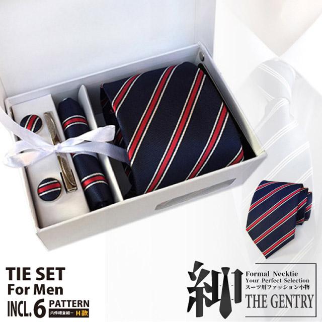 『紳-THE GENTRY』時尚紳士男性領帶六件禮盒套組-藍紅斜紋款