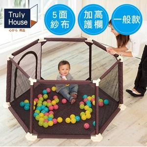 【Truly House】嬰幼兒童安全防護圍欄/寵物防護圍欄(一般款)藍色