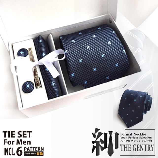『紳-THE GENTRY』時尚紳士男性領帶六件禮盒套組 -藍色小花款