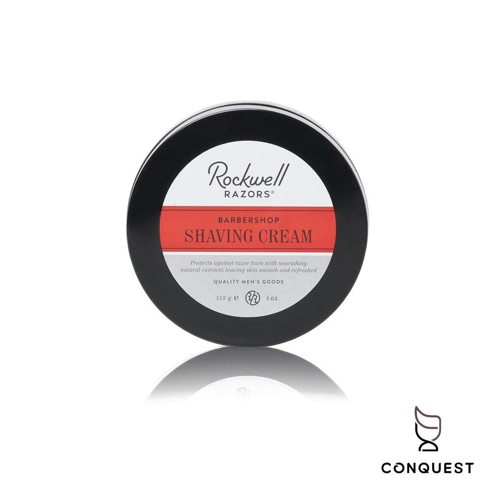 【 CONQUEST 】加拿大 Rockwell Razors Shave Cream 刮鬍膏 刮鬍泡 經典木質皂香