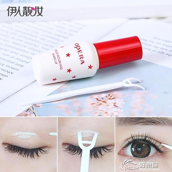 娥佩蘭 Opera靚眸液雙眼皮膠水防過敏假睫毛膠水透明超黏附防過敏 好樂匯