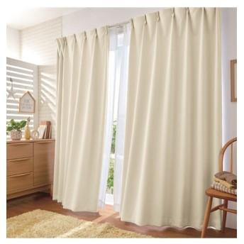 【送料無料!】選べる30色!99.9%遮光。防炎カーテン ドレープカーテン(遮光あり・なし) Curtains, blackout curtains, thermal curtains, Drape(ニッセン、nissen)